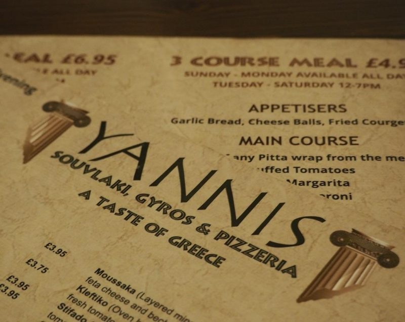 Yannis Lanchester Review
